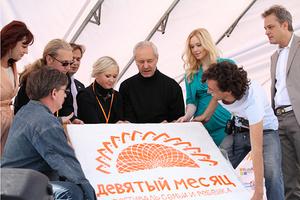 Фото №2 - Фестиваль семьи и ребенка «Девятый месяц» празднует юбилей в Царицыно