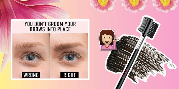 Фото №11 - 11 ошибок в макияже бровей