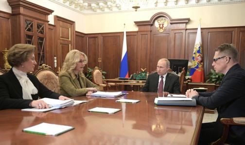 Фото №1 - Владимир Путин попросил приготовиться к неожиданностям из-за коронавируса