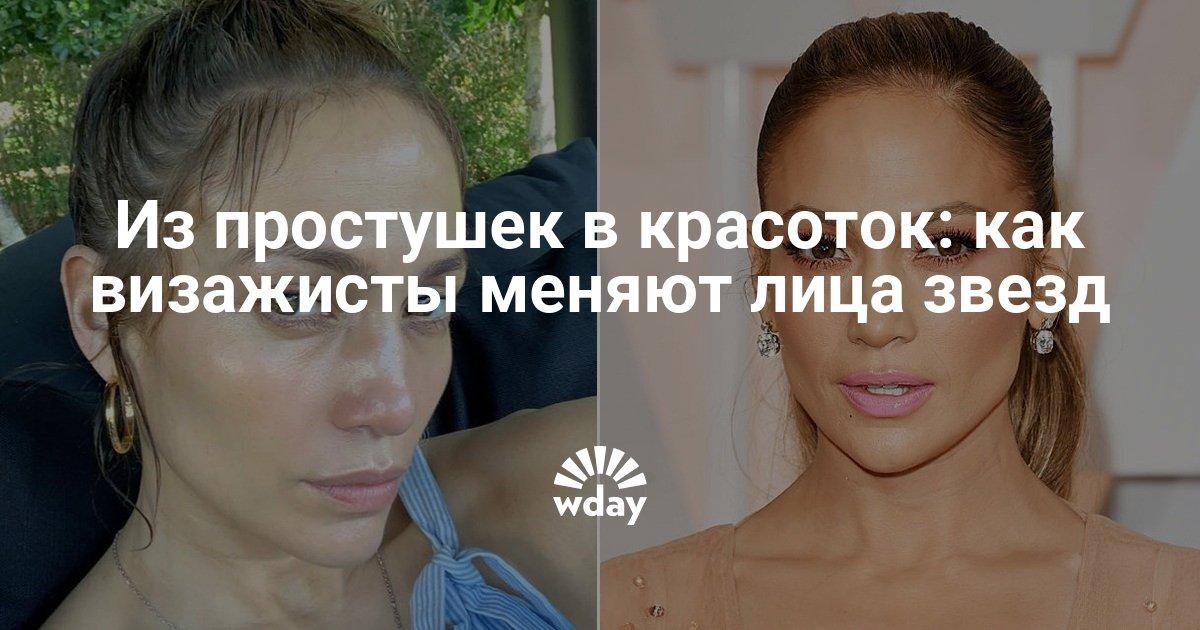 Звезды без макияжа: фото 2020