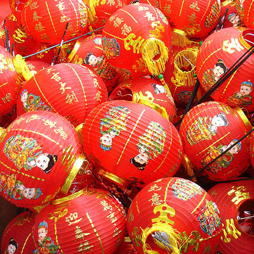 Фото №3 - Китайский Новый год в ресторанах Москвы