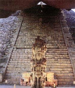 Фото №6 - Лестница иероглифов