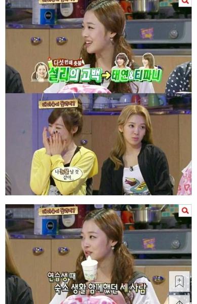 Фото №1 - Вспоминая Солли: как участница f(x) рассказывала о дружбе с Girls' Generation