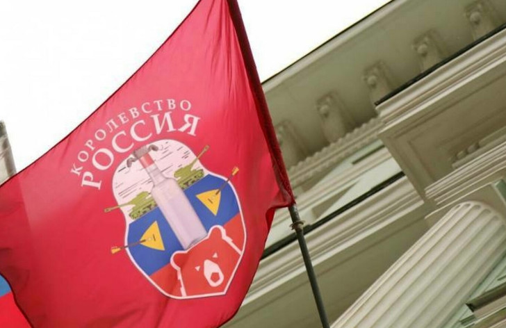 Фото №5 - Дизайнеры из Гродно сделали герб России в ответ на «альтернативный герб» Белоруссии от студии Лебедева