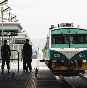 Фото №1 - Две Кореи свяжут рельсы