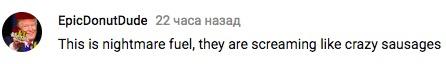 Фото №2 - Парень заснял на видео, как его сосиски визжат по-человечьи