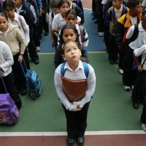 Фото №1 - В Венесуэле переписали историю