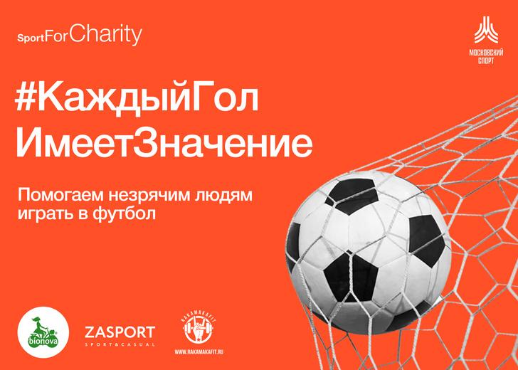 Фото №9 - Главные события в Москве с 3 по 9 августа