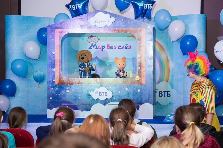 Фото №3 - Банк ВТБ помог улучшить качество медицинской помощи детям