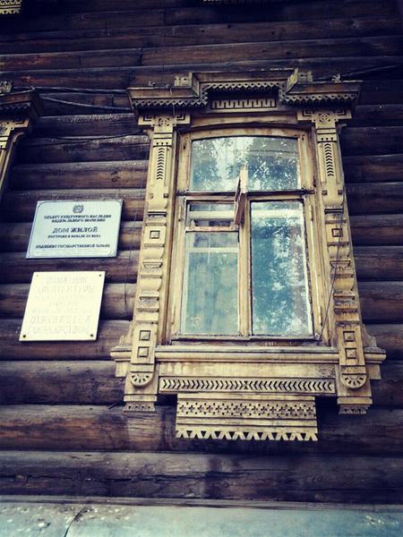 Фото №5 - Путешествие по Кузбассу – что посмотреть в краю родном
