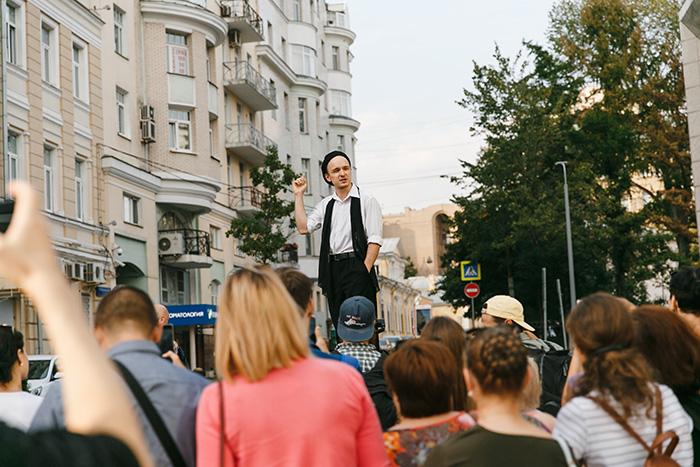 Фото №6 - Дорогая моя столица: программа Дня города