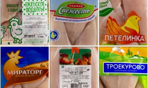 Фото №1 - «Росконтроль» рассказал, какие производители «продают воду по цене курицы»