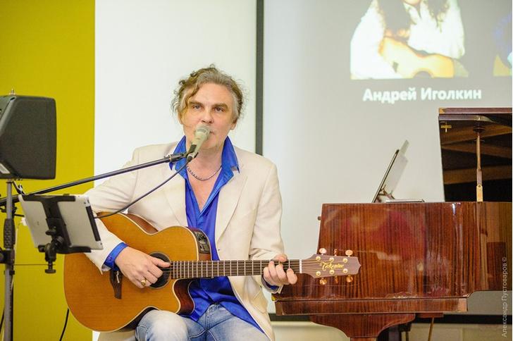 Андрей Иголкин, солист группы «Яхонт»