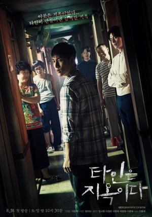Фото №3 - Железный человек по-корейски: 5 дорам с Ли Дон Уком в главной роли