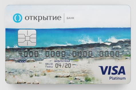 Фото №3 - Банк «Открытие» вернет деньги за ваши развлечения