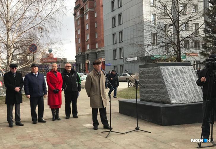 Фото №1 - В Новосибирске торжественно открыли постамент для памятника (фото)