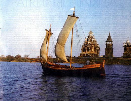 Фото №1 - Беломорская петля