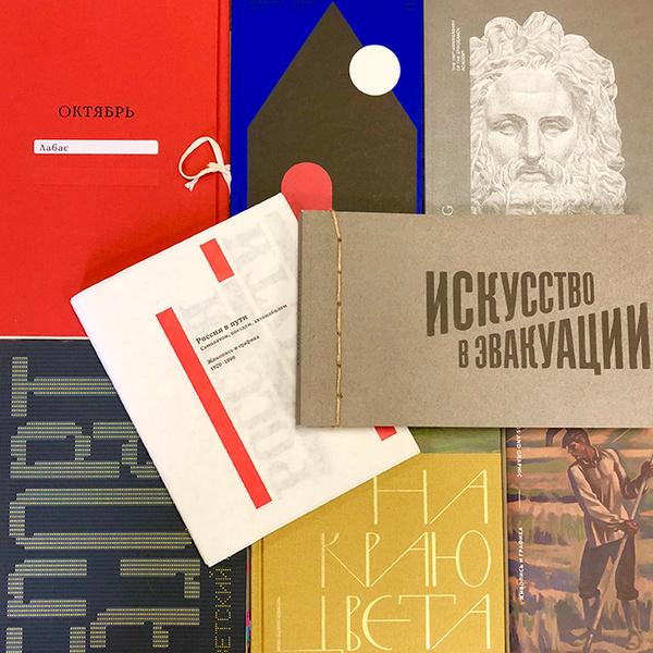 Фото №2 - «Музейная линия» на книжном фестивале «Красная площадь»: все самое интересное о событии