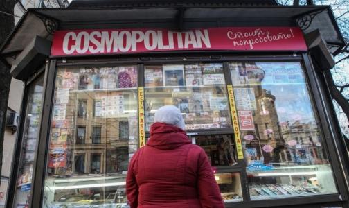 Фото №1 - Минздрав не хочет возвращать сигареты в газетные киоски