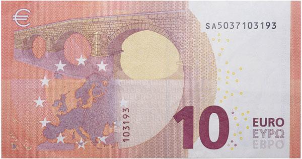 Фото №5 - Удаленный доступ: банкноты-путеводители по курсу евро
