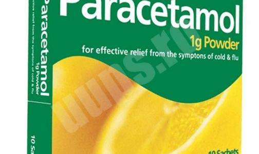 Фото №1 - Главный токсиколог Петербурга напоминает: принимайте парацетамол с осторожностью