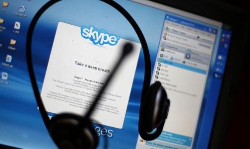 Фото №1 - Петербургские психологи будут бесплатно консультировать по Skype