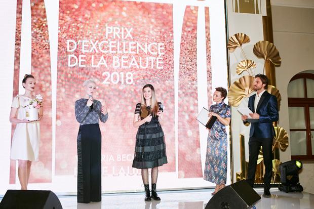Фото №3 - Журнал Marie Claire наградил лауреатов Prix d'Excellence de la Beaute 2018