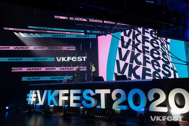 Фото №28 - История ВКонтакте в картинках и мемах