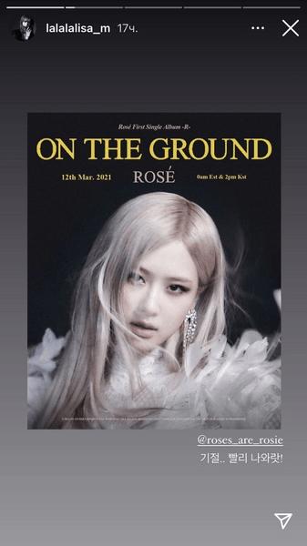 Фото №2 - Розэ из BLACKPINK раскрыла название заглавного трека своего дебютного альбома