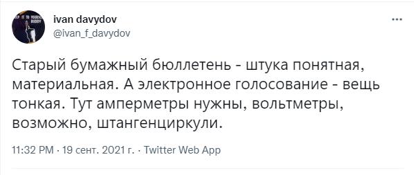 Фото №16 - Лучшие шутки про победу КПРФ на выборах в Госдуму
