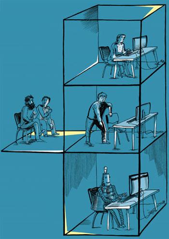 Фото №1 - Программа поиска мысли