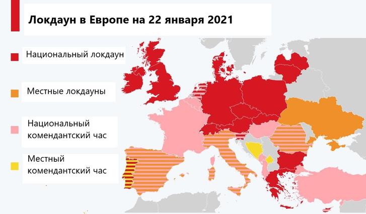 Фото №2 - Карта: самые жесткие локдауны в Европе из-за второй волны коронавируса