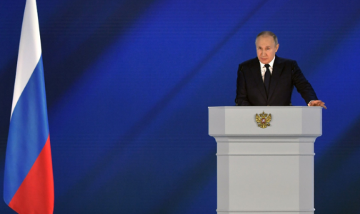 Фото №1 - Путин анонсировал новые выплаты семьям с детьми и изменения в оплате больничных