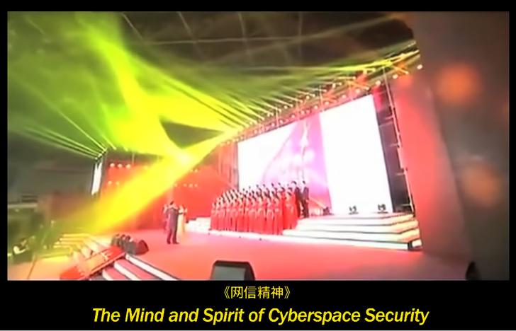 Фото №1 - Гимн китайского комитета интернет-цензуры (с переводом)
