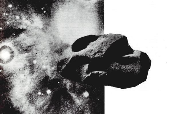 Фото №1 - Чем быть астероиду?