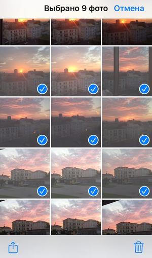 Фото №3 - 10 хаков для iPhone, о которых ты не знала