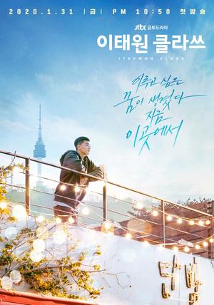 Фото №1 - Какие дорамы посмотреть, пока ждешь премьеру нового сериала с Пак Со Джуном в главной роли