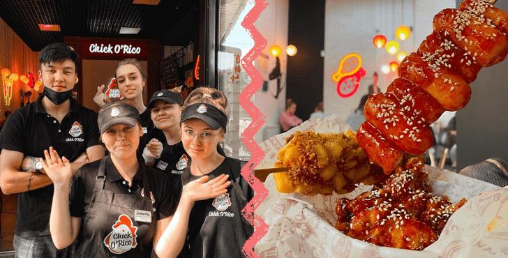 Фото №4 - Где поесть острой еды: топ крутых азиатских мест в Москве и Питере 🍜