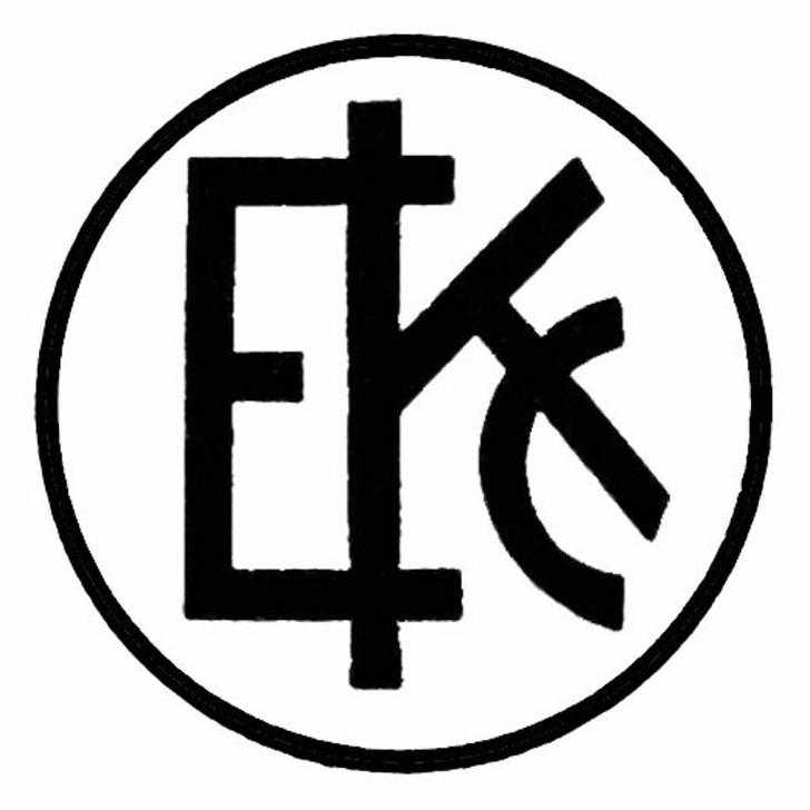 Фото №5 - Угадай бренд по логотипу