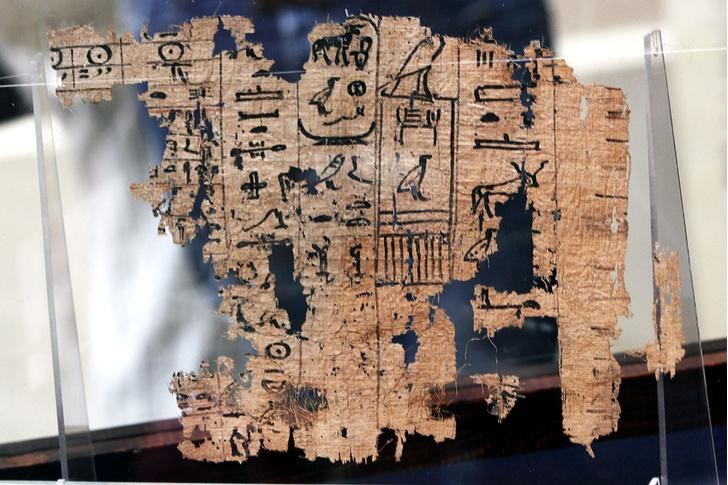 Фото №4 - 5000 лет назад... Основали Трою