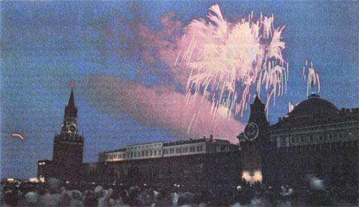 Фото №2 - В день взятия Берлина