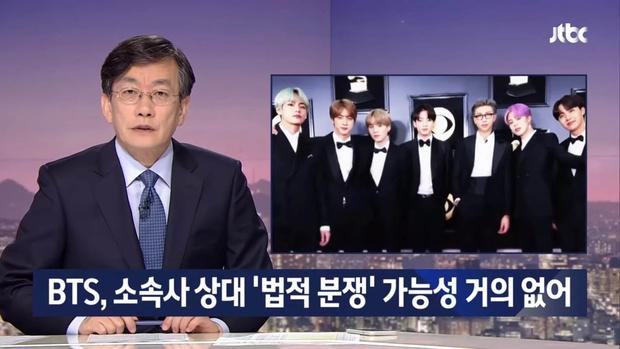 Фото №1 - Фанаты не довольны извинениями JTBC в адрес BTS и BigHit