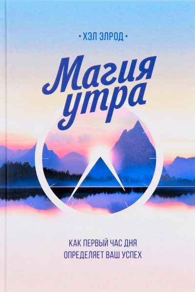 Фото №2 - Что почитать: 4 книги для последних зимних выходных