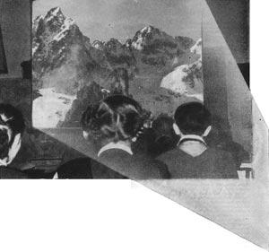 Фото №1 - Экран - рядом с картой