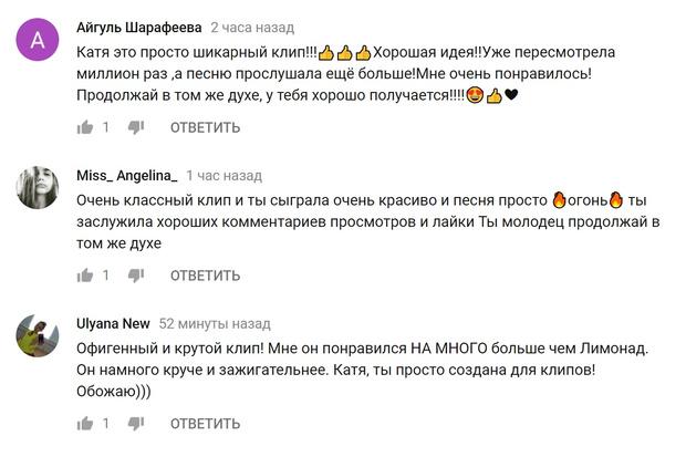 Фото №1 - Катя Адушкина выпустила новый клип, зажигай вместе с ней
