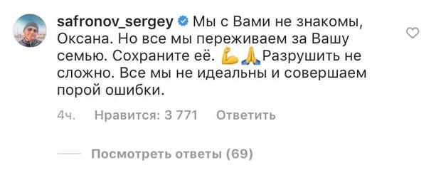 Фото №3 - Ольга Бузова публично поддержала Оксану Самойлову после слухов о ее возможном разводе с Джиганом