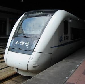 Фото №1 - Китайцы набирают скорость