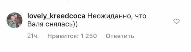 Фото №1 - Девочка с картинки: 18-летняя звезда TikTok исполнила главную роль в новом клипе Егора Крида