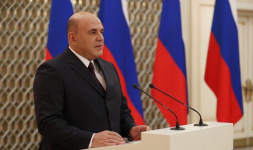 Фото №1 - Глава правительства России поручил утвердить временные правила доставки в регионы вакцины от COVID-19