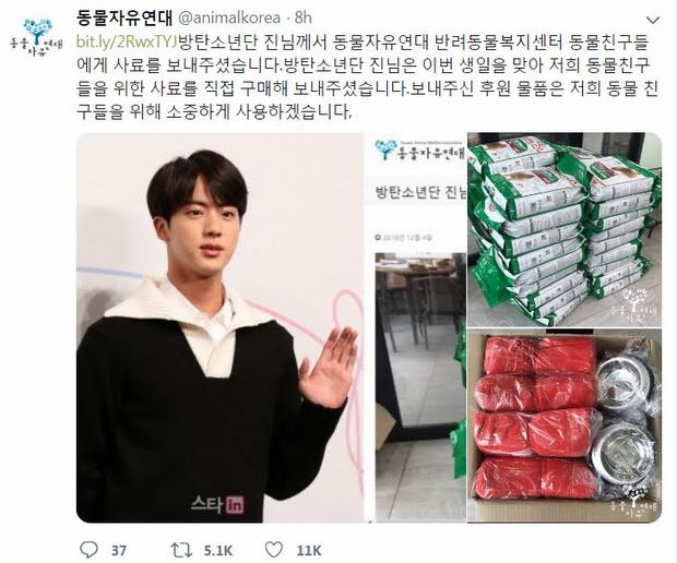 Фото №4 - 10 раз, когда BTS тайно помогли нуждающимся в помощи людям